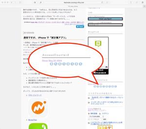 Tb_idea_notes_1_20160419m2