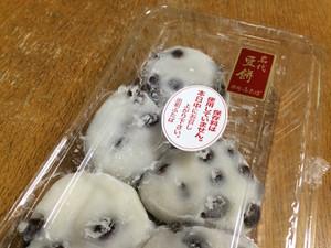 Kyoto_mamemochi_20160613