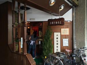 Kyoto_mokuyousha1_20160613
