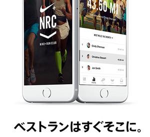 Nikerunningclub_200160819