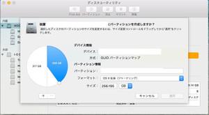 Internalhdd_map_20160821_1_2