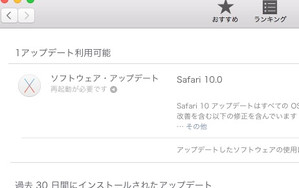 Safari100_20160921