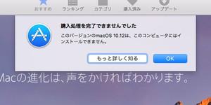 Macos1012_20160922