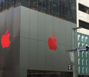 Applestore1201_1_20161201m
