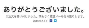 Applestore_1_20170210