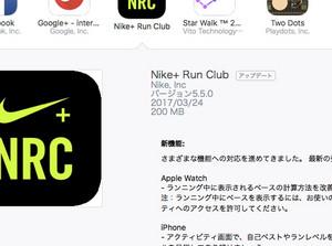 Nikerunclub550_20170324