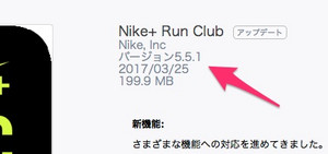 Nikerunclub551_20170325