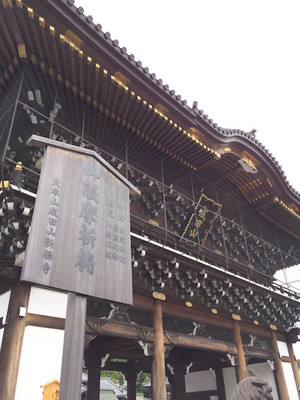 Naritasan_1_20170504