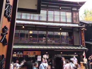 Naritasan_5_20170504