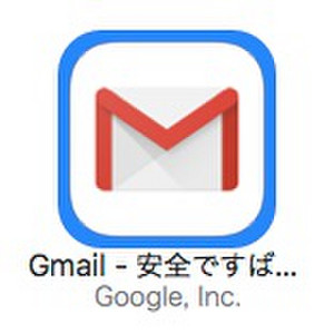 Ios_gmail_20170507