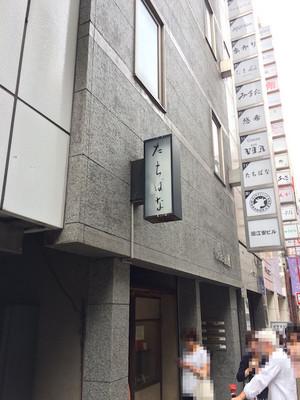 Ginzaapple_5_20170810