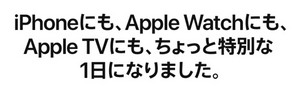 Applemail_1_20170915