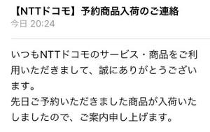 Iphone8_2_20170921
