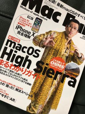 Macfan2017dec_2_20171029
