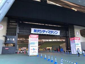 Tokorozawacitymarathon2017_2_201712