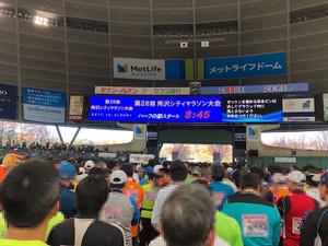 Tokorozawacitymarathon2017_4_201712