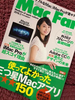 Macfan2018feb_20171227