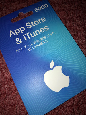 Itunescard_20180103