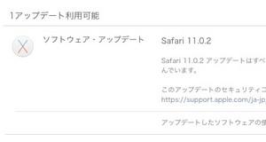 Safari1102_20180109