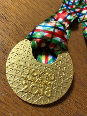 Tokyomarathon2018medal_1_20180225