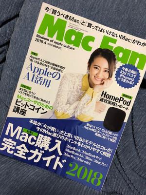 Macfan2018apr_3_20180228