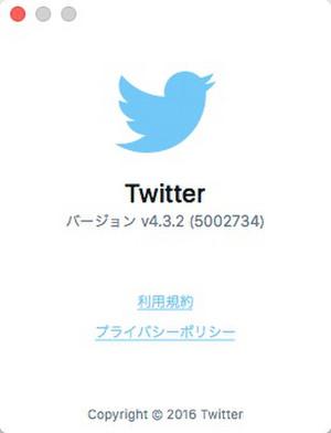 Twitter_2_macos_20180317