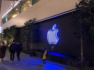 Appleshinjyuku_2_20180330m