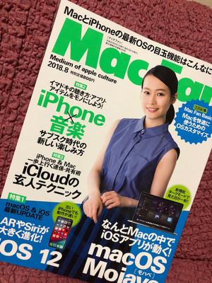 Macfan2018aug_20180629