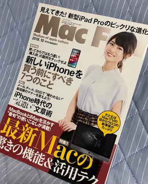 Macfan2018oct_2_20180829