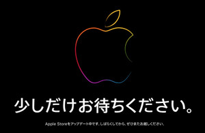 Apple_store_onmac_20180912