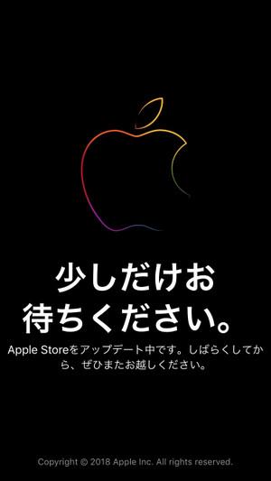 Applestore_2_20180912_2