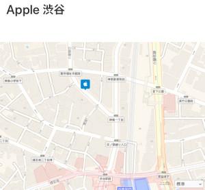 Appleshibuya_20181017