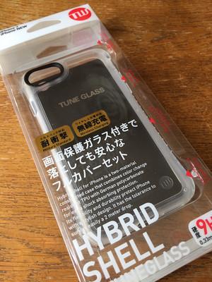 Iphone8_8_20170923