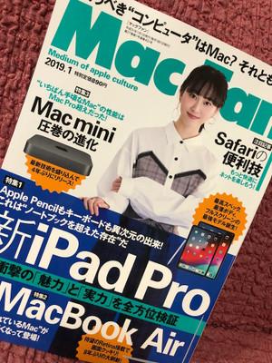 Macfan2018jan_20181129