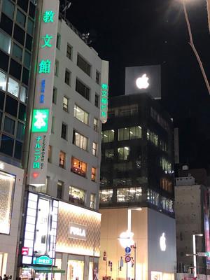 Appleginza_20190129