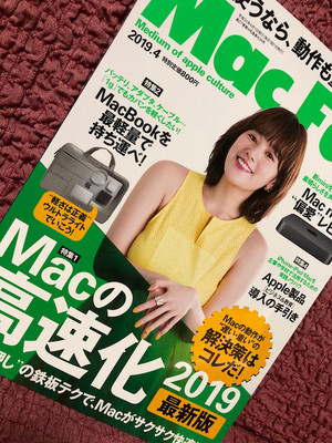 Macfan_2019apr_20190228
