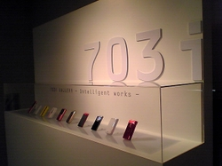703gallery