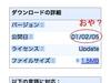 BT_Update20060103