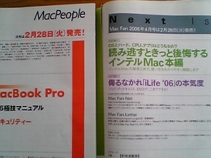 MacFan_MacPeople2