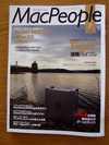 MacPeople7_1