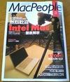 MacPeople_3