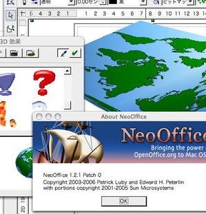 NeoOffice121p0