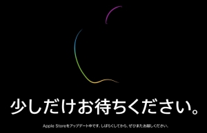 Applestore_wait_20190810