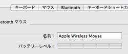 Bluetoothalarm
