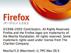 Firefox1503