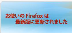 Firefox2002
