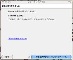 Firefox2003_2