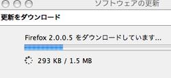 Firefox2005
