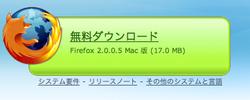 Firefox2005_1