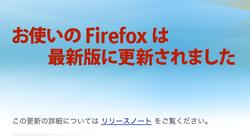 Firefox200_1